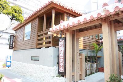 沖縄第一ホテル入口