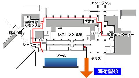 瀬長島ホテル オーシャンビュー