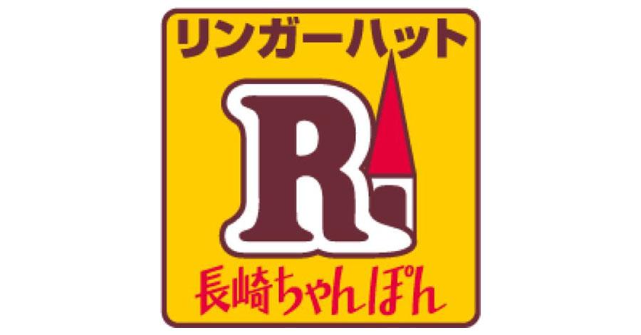 石田純一 サザンリンクス