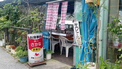 壺川直売店さかな 外観