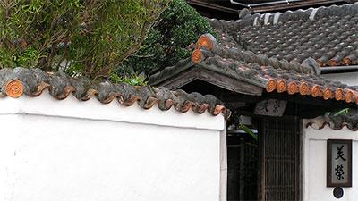 琉球料理美栄外観